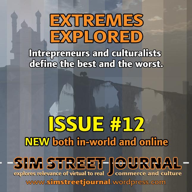 on-ssj12-release